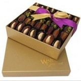 Stuffed Luxury Dates Gift Box